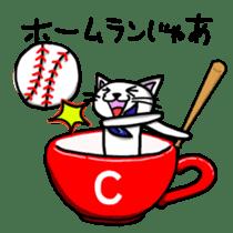OnoNyanko speaks Hiroshima dialect sticker #594592