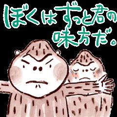 Good Luck!! Sticke  by Gorilla