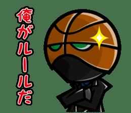 Bball Rider sticker #595794