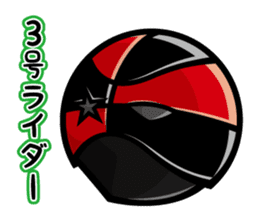 Bball Rider sticker #595832
