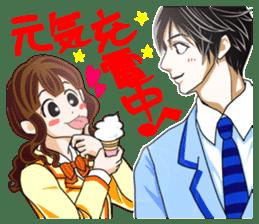 Ushi-ko chan  &  Yoshikawa kun. sticker #595883