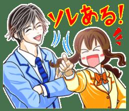 Ushi-ko chan  &  Yoshikawa kun. sticker #595887