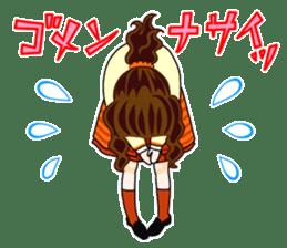 Ushi-ko chan  &  Yoshikawa kun. sticker #595891