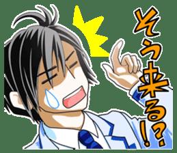 Ushi-ko chan  &  Yoshikawa kun. sticker #595896