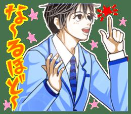 Ushi-ko chan  &  Yoshikawa kun. sticker #595898