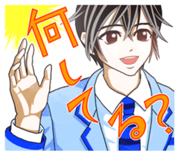 Ushi-ko chan  &  Yoshikawa kun. sticker #595902