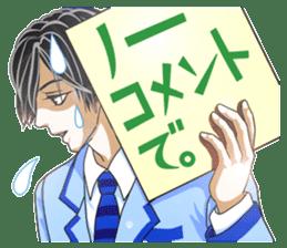 Ushi-ko chan  &  Yoshikawa kun. sticker #595906