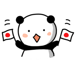 Daily panda people of the world can use sticker #596653
