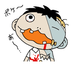 Zombie Life sticker #597548