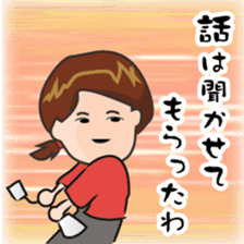 japanese girl kobayashi sticker #598242