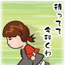 japanese girl kobayashi sticker #598243