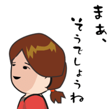 japanese girl kobayashi sticker #598249