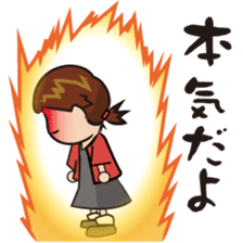 japanese girl kobayashi sticker #598267