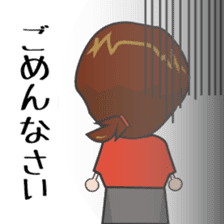 japanese girl kobayashi sticker #598270