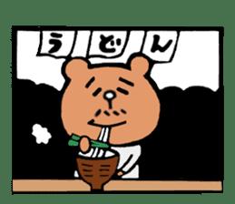 Bear Ryman sticker #598382