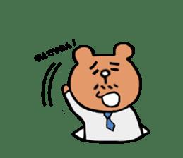 Bear Ryman sticker #598399