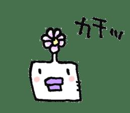 kuchibiru-chan sticker #598728
