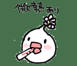 kuchibiru-chan sticker #598732