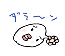 kuchibiru-chan sticker #598749