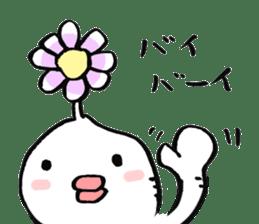 kuchibiru-chan sticker #598755