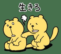 weasels! sticker #598968