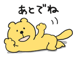 weasels! sticker #598974