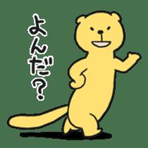 weasels! sticker #598976