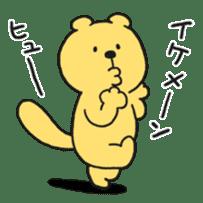 weasels! sticker #598977
