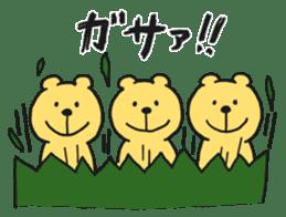 weasels! sticker #598986