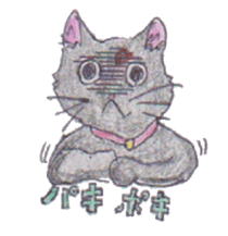 Pencil handwriting cat sticker #599005