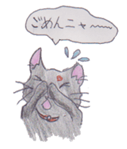 Pencil handwriting cat sticker #599009