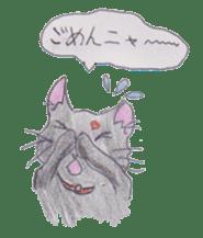 Pencil handwriting cat sticker #599009