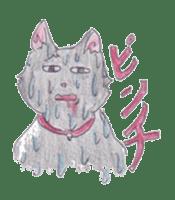 Pencil handwriting cat sticker #599011