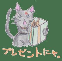 Pencil handwriting cat sticker #599024