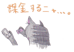 Pencil handwriting cat sticker #599031