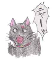 Pencil handwriting cat sticker #599035
