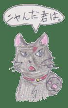 Pencil handwriting cat sticker #599039