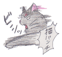 Pencil handwriting cat sticker #599040