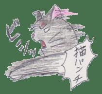 Pencil handwriting cat sticker #599040
