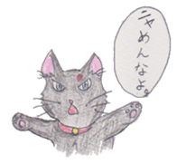Pencil handwriting cat sticker #599041