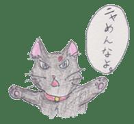 Pencil handwriting cat sticker #599041