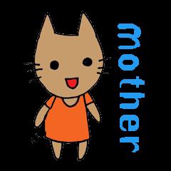 maternity stamp cat