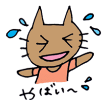 maternity stamp cat sticker #599404