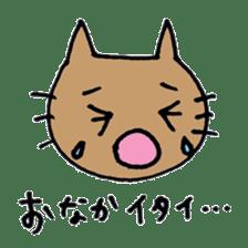 maternity stamp cat sticker #599405