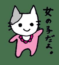 maternity stamp cat sticker #599407