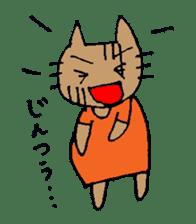 maternity stamp cat sticker #599408