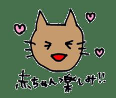 maternity stamp cat sticker #599410
