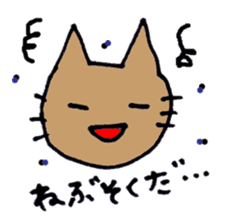 maternity stamp cat sticker #599411