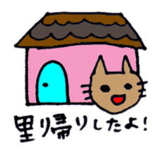 maternity stamp cat sticker #599412