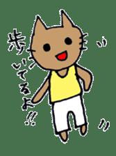 maternity stamp cat sticker #599413